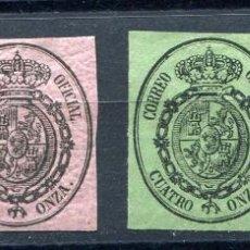 Selos: EDIFIL 35/38. SERIE COMPLETA OFICIAL, AÑO 1855, VER DESCRIPCIÓN. Lote 192811808