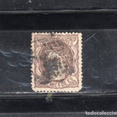 Sellos: ED. Nº 109 GOBIERNO PROVISIONAL USADO. Lote 192986185