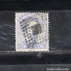 Sellos: ED. Nº 121 AMADEO I USADO. Lote 192986356