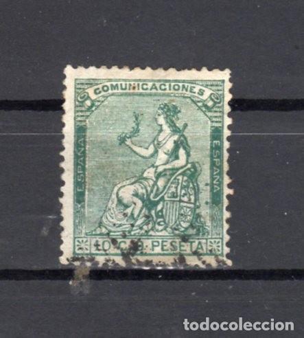 ED. Nº 133 ALEGORIA DE ESPAÑA USADO (Sellos - España - Otros Clásicos de 1.850 a 1.885 - Usados)