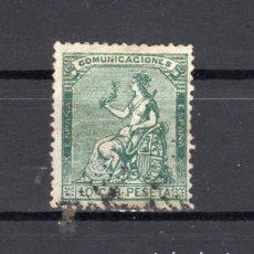 Sellos: ED. Nº 133 ALEGORIA DE ESPAÑA USADO. Lote 192986466