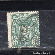 Sellos: ED. Nº 154 ESCUDO DE ESPAÑA USADO. Lote 192986658