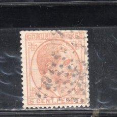 Francobolli: ED. Nº 191 ALFONSO XII USADO. Lote 192987256