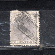Sellos: ED. Nº 212 ALFONSO XII USADO. Lote 192987552