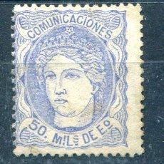 Sellos: EDIFIL 107. 50 MILÉSIMAS ALEGORÍA DE ESPAÑA. NUEVO SIN GOMA. Lote 193263598