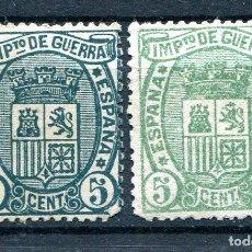 Sellos: EDIFIL 154 2 SELLOS DIFERENTES COLORES, IMPUESTO DE GUERRA AÑO 1875. NUEVOS SIN GOMA. Lote 193263801