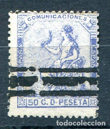 EDIFIL 137 S. 50 CTS ALEGORÍA D E ESPAÑA, SIN GOMA, BARRADO (Sellos - España - Otros Clásicos de 1.850 a 1.885 - Nuevos)