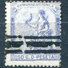 Sellos: EDIFIL 137 S. 50 CTS ALEGORÍA D E ESPAÑA, SIN GOMA, BARRADO. Lote 193276970