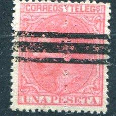 Sellos: EDIFIL 207 A S. 1PTA ALFONSO XII, BARRADO Y CON TALADRO RULETA VERTICAL. Lote 193277033
