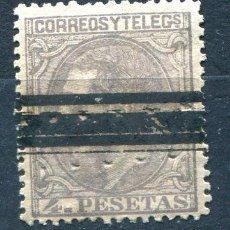 Sellos: EDIFIL 208 S. 4PTS ALFONSO XII, BARRADO Y CON TALADRO DE RULETA.. Lote 193277216