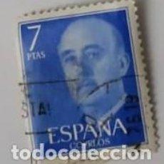 Sellos: SELLO DE FRANCO 7PTAS. Lote 193744713