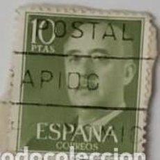Sellos: SELLO DE FRANCO 10PTAS. Lote 193744910