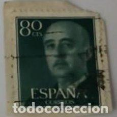 Sellos: SELLO DE FRANCO 80CTS. Lote 193745227