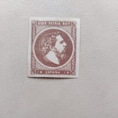 Sellos: SELLO CARLOS VII AÑO 1875 ESPAÑA . Lote 193829913