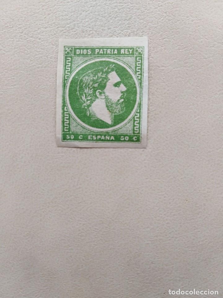 SELLO CARLOS VII AÑO 1875 ESPAÑA (Sellos - España - Otros Clásicos de 1.850 a 1.885 - Usados)
