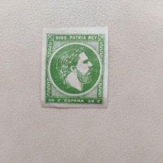 Sellos: SELLO CARLOS VII AÑO 1875 ESPAÑA . Lote 193830058