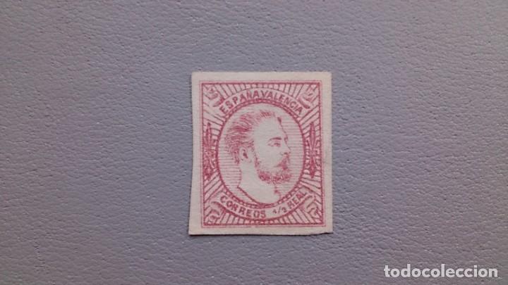 ESPAÑA - 1874 - CARLOS VII - EDIFIL 159A -TIPO II - MH* - NUEVO - LUJO - VALOR CATALOGO 188€. (Sellos - España - Otros Clásicos de 1.850 a 1.885 - Nuevos)