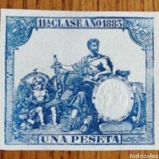 Sellos: FISCALES AÑO 1883 NUEVO SIN GOMA. Lote 194919008