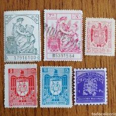 Sellos: LOTE DE 6 SELLOS FISCALES (SEGÚN FOTO). Lote 194921300