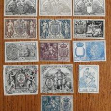 Sellos: LOTE DE 13 SELLOS FISCALES (LOS DE LA FOTO). Lote 194922707