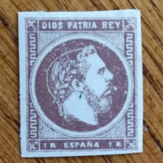 Sellos: N°161 CON FIJASELLOS, CORREO CARLISTA (FOTOGRAFÍA REAL). Lote 194925120