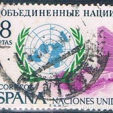 Sellos: ESPAÑA 1970 - EDIFIL 2004 ( USADO ). Lote 194933966