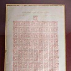 Sellos: PLIEGO DE 100 SELLOS CARLOS VII, 1874, EJÉRCITO REAL DE CATALUÑA. CARLISTAS.. Lote 195003946