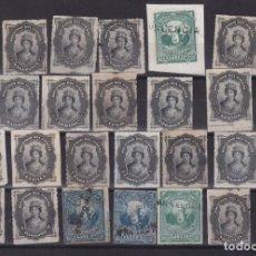 Sellos: GG1- FISCALES SOCIEDAD DEL TIMBRE X 28 SELLOS . Lote 195160128