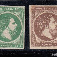 Sellos: 1875 EDIFIL 160/61* NUEVOS CON CHARNELA. CARLOS VII (220). Lote 195497950