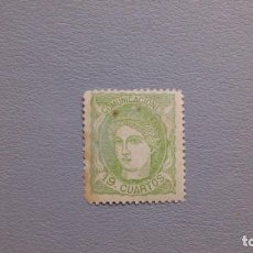 Sellos: ESPAÑA - 1870 - GOBIERNO PROVISIONAL - EDIFIL 114 - MH* - NIEVO - VALOR CATALOGO 570€. Lote 196197475