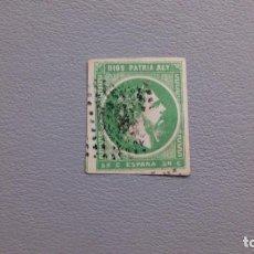 Sellos: ESPAÑA - 1875 - CARLOS VII - EDIFIL 160 - LUJO - GRANDES MARGENES - VALOR CATALOGO 145€.. Lote 196225735