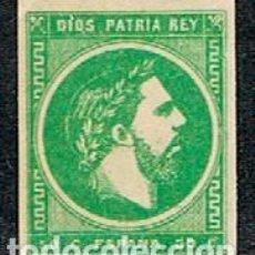 Sellos: EDIFIL Nº 160, CORREO CARLISTA, CARLOS VII, NUEVO ***. Lote 196779977
