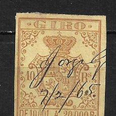 Sellos: FICAL GIRO 10 REALES - 15/36. Lote 197181530