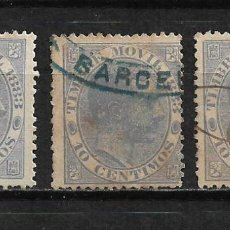 Sellos: FICAL TIMBRE MOVIL 1883 - 15/36. Lote 197182151