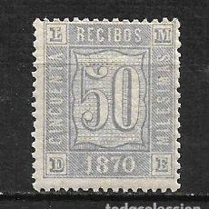 Sellos: FISCAL RECIBOS 1870 ** - 15/36. Lote 197183715