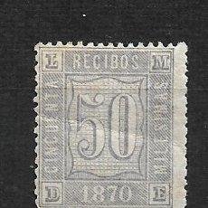 Sellos: FISCAL RECIBOS 1870 ** DOBLEZ - 15/36. Lote 197183827