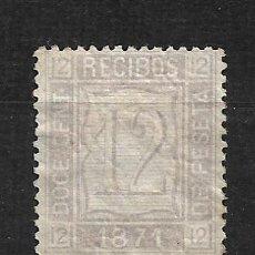 Sellos: FISCAL RECIBOS 1871 * - 15/36. Lote 197184027