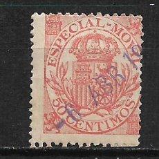 Sellos: ESPECIAL MOVIL 50 CENTIMOS - 15/36. Lote 197185123