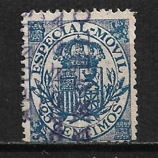 Sellos: ESPECIAL MOVIL 25 CENTIMOS - 15/36. Lote 197186062