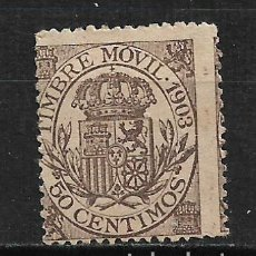 Sellos: TIMBRE MOVIL 1903 50 CENTIMOS (*) - 15/36. Lote 197186502