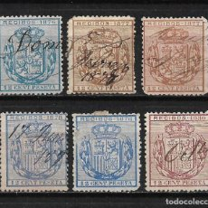Sellos: FISCAL RECIBOS 1876 - 1880 - 15/37. Lote 197187646