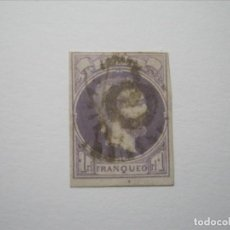 Sellos: CORREO CARLISTA 1874 EDIFIL 158 USADO SOL DE SANTESTEBAN PERFECTO!. Lote 198018357
