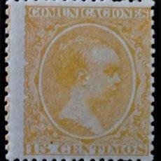 Sellos: ALFONSO XIII PELON SERVICIO OFICIAL CONGRESO DIPUTADOS SENADOS EDIFIL 229 **. Lote 198631131