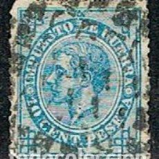 Sellos: EDIFIL Nº 183, ALFONSO XII, SELLO DE IMPUESTO DE GUERRA, USADO. Lote 198919422