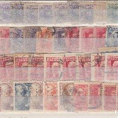 Sellos: ESPAÑA.- LOTE DE MAS DE 60 SELLOS CON PERFORADOS COMERCIALES. . Lote 199197008