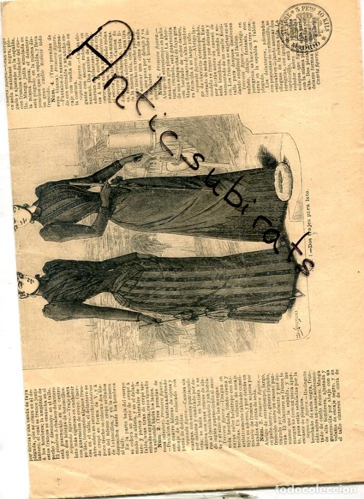 TIMBRE PARA PERIODICOS ENTERO SELLOS CATALOGO EDIFIL NUMERO 17 LLAMADO MODA MUSICA AÑO 1890 ENTERO (Sellos - España - Otros Clásicos de 1.850 a 1.885 - Cartas)