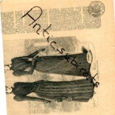 Sellos: TIMBRE PARA PERIODICOS ENTERO SELLOS CATALOGO EDIFIL NUMERO 17 LLAMADO MODA MUSICA AÑO 1890 ENTERO. Lote 199287888