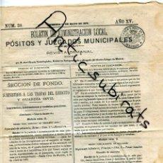 Sellos: TIMBRE PARA PERIODICOS ENTERO SELLOS CATALOGO EDIFIL NUMERO 17 LLAMADO BOLETIN LOCAL AÑO 1875 ENTERO. Lote 199288417