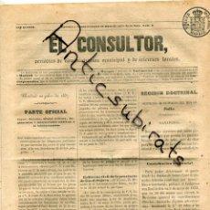 Sellos: TIMBRE PARA PERIODICOS ENTERO CATALOGO EDIFIL NUMERO 1 LLAMADO EL CONSULTOR AÑO 1857 ENTERO . Lote 199504255