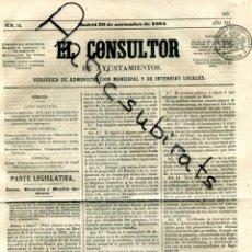 Sellos: TIMBRE PARA PERIODICOS ENTERO CATALOGO EDIFIL NUMERO 5 LLAMADO EL CONSULTOR AÑO 1864 ENTERO . Lote 199504452